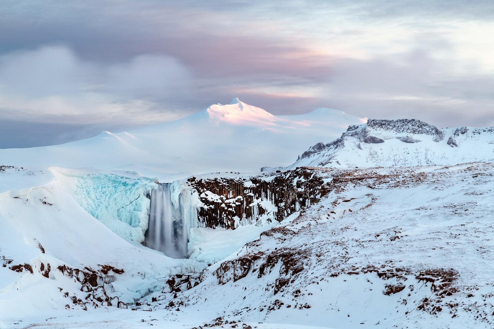 Svöðufoss waterfall